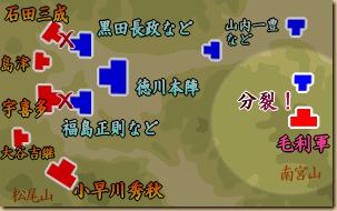 関ヶ原 (映画)の画像 p1_1